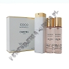 Chanel Coco Mademoiselle woda toaletowa 3 x 20 ml spray