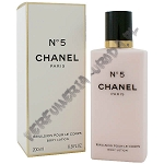 Chanel No. 5 balsam do ciała 200 ml