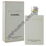 Chanel Allure balsam do ciała 200 ml