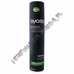 Syoss Professional lakier do włosów max hold 300 ml